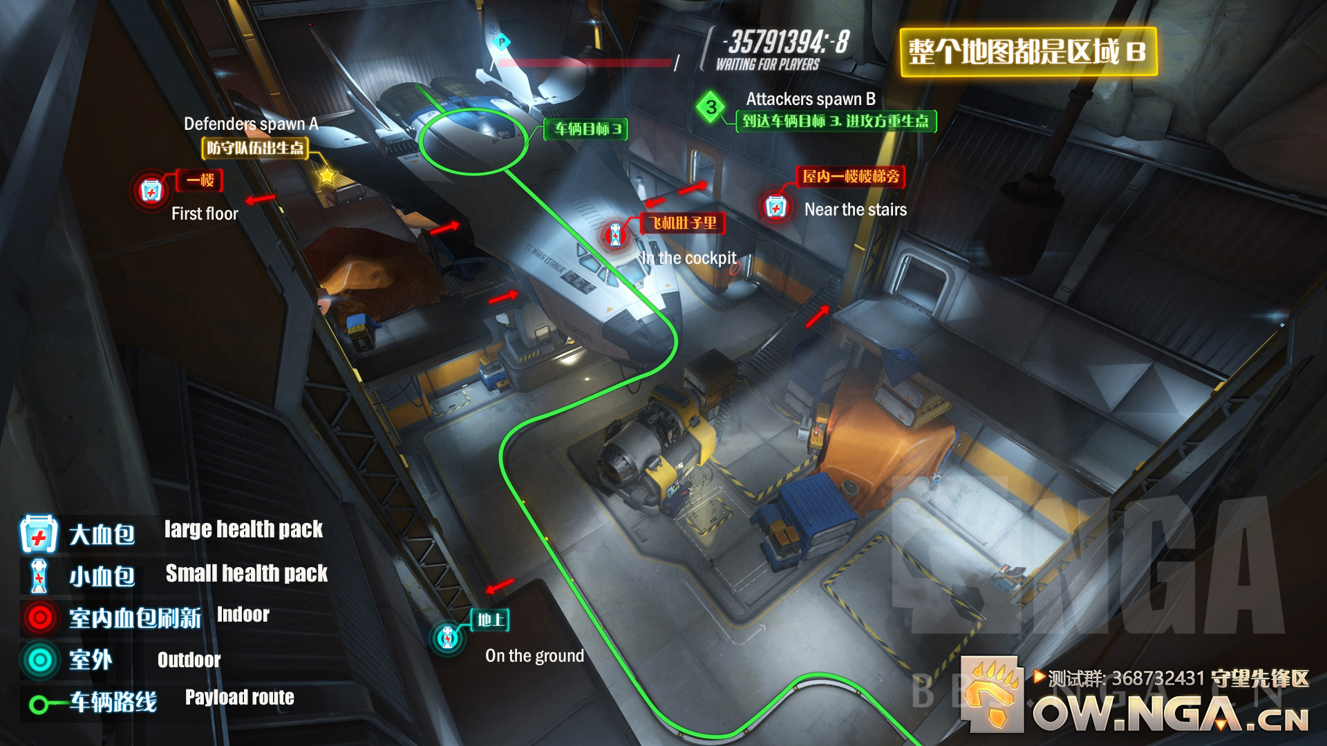 Watchpoint3