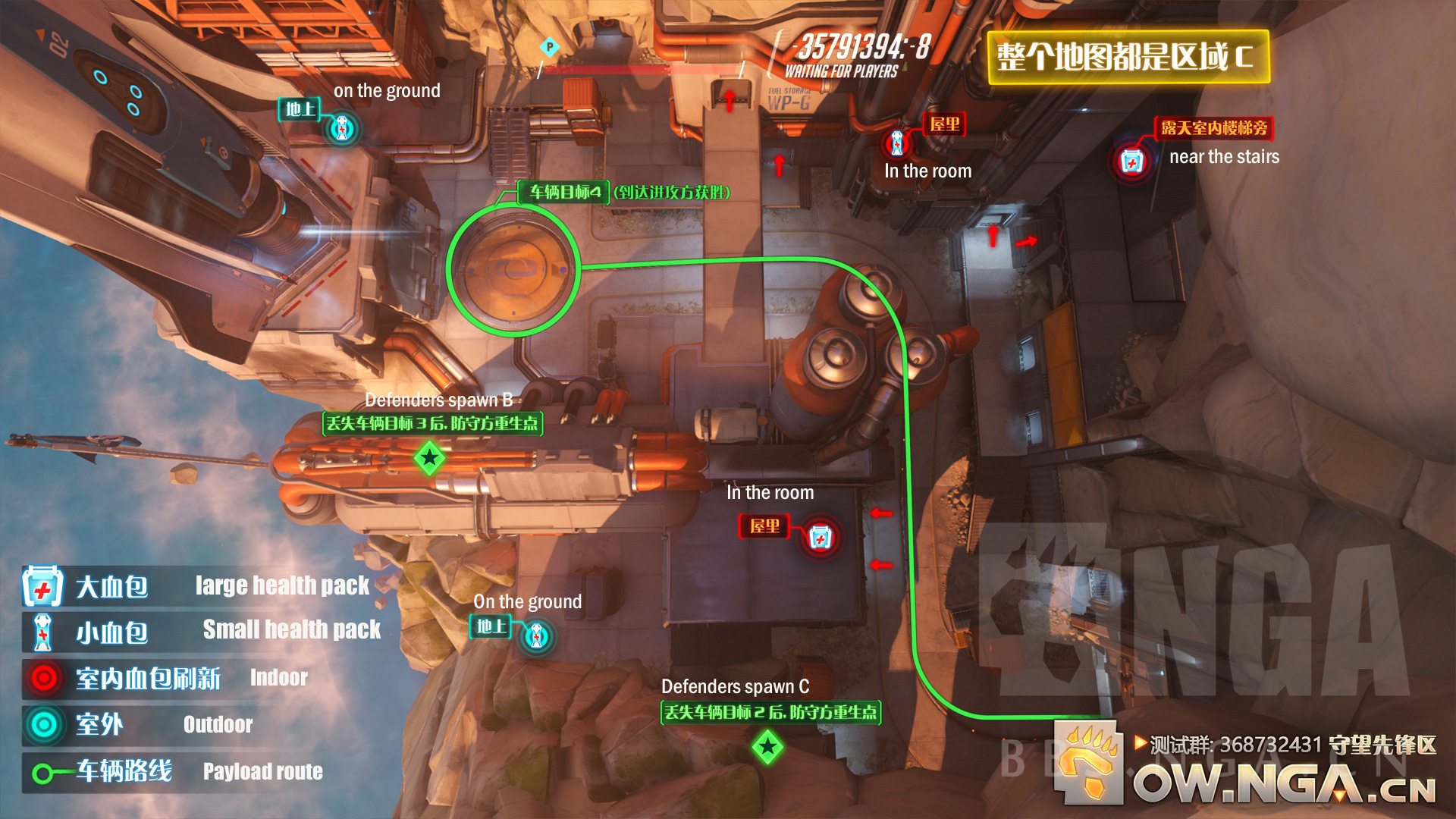 Watchpoint4