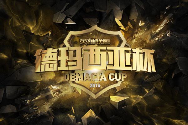 Demacia Cup 2016 sẽ khởi tranh vào ngày 29/06/2016.