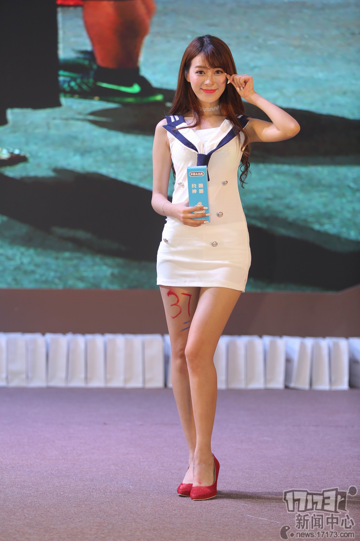 Chiêm ngưỡng loạt showgirl cực quyến rũ tại ChinaJoy 2016 - Ảnh _50