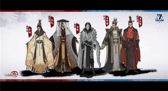 Kiếm Võng 3: Phiên bản mới Phong cốt Bá Đao lộ diện