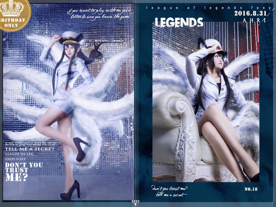 Cosplay SNSD Ahri cực ma mị của SevenAbyss - Ảnh 06
