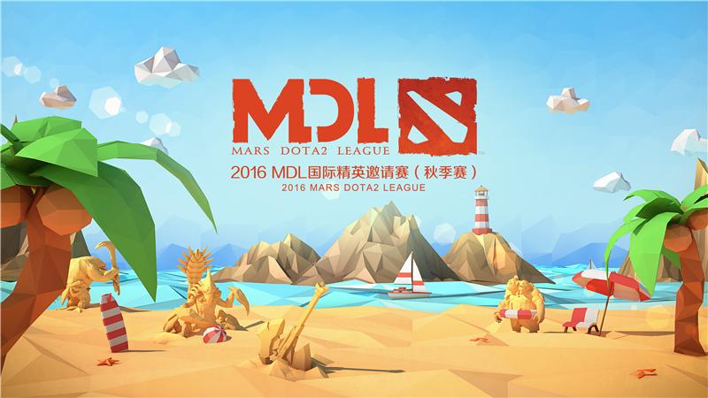 Dota 2: MDL Mùa Thu 2016 khởi tranh vào 28/09