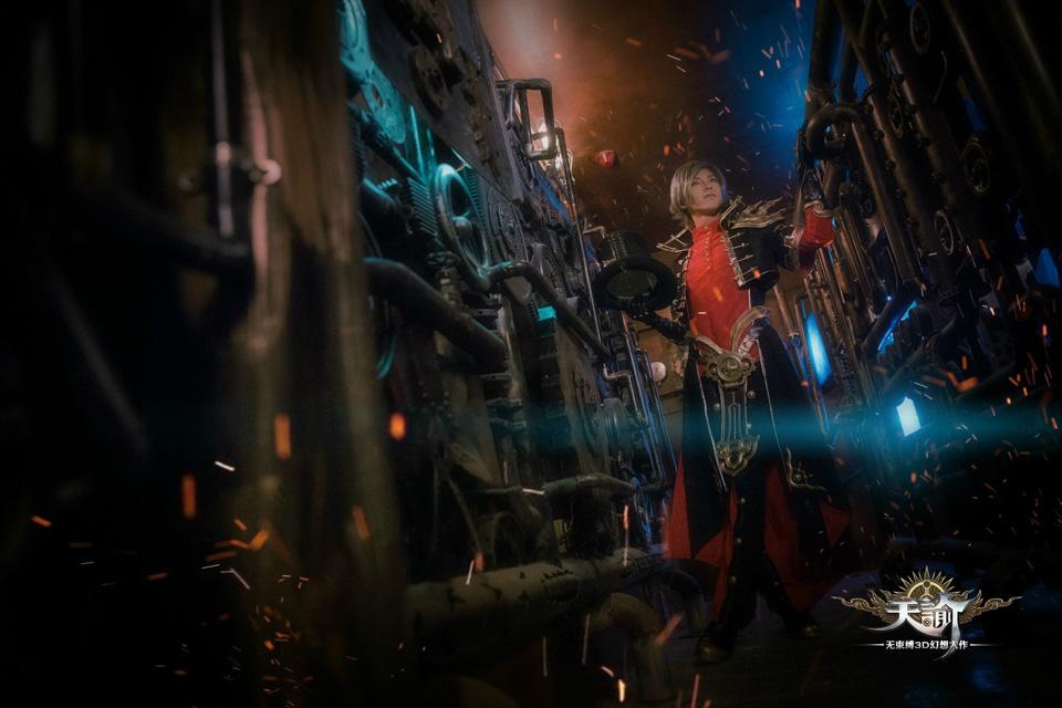 Cosplay Viêm Thiên (Gunslinger) game Thiên Dụ (Revelation Online) - Ảnh 02