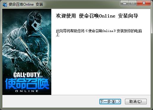 Hướng dẫn tải và cài đặt Call of Duty Online - 11
