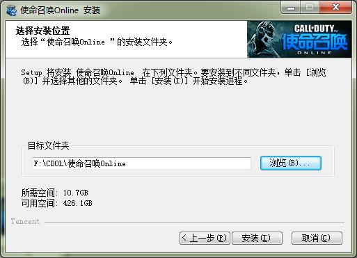 Hướng dẫn tải và cài đặt Call of Duty Online - 14