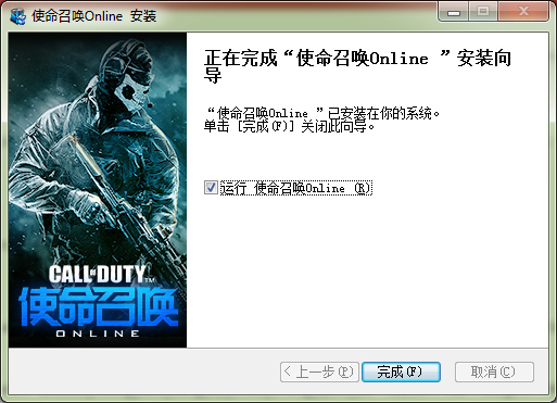 Hướng dẫn tải và cài đặt Call of Duty Online - 16