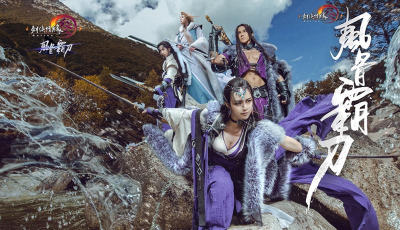 VLTK 3: Ngắm cosplay Bá Đao cực chất của Kingsoft - Ảnh 01