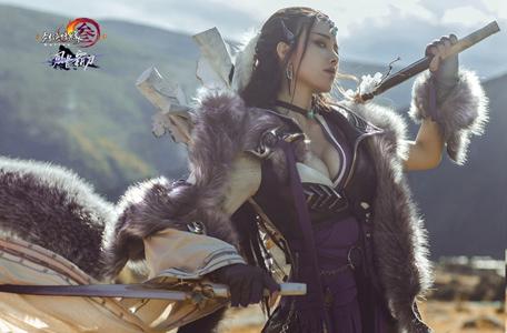 VLTK 3: Ngắm cosplay Bá Đao cực chất của Kingsoft 4
