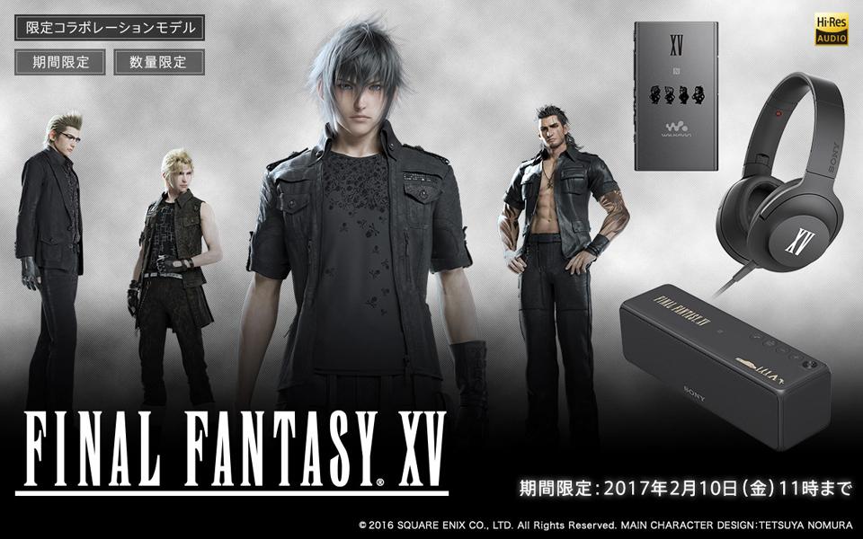 Sony ra mắt máy nghe nhạc Walkman phiên bản Final Fantasy XV