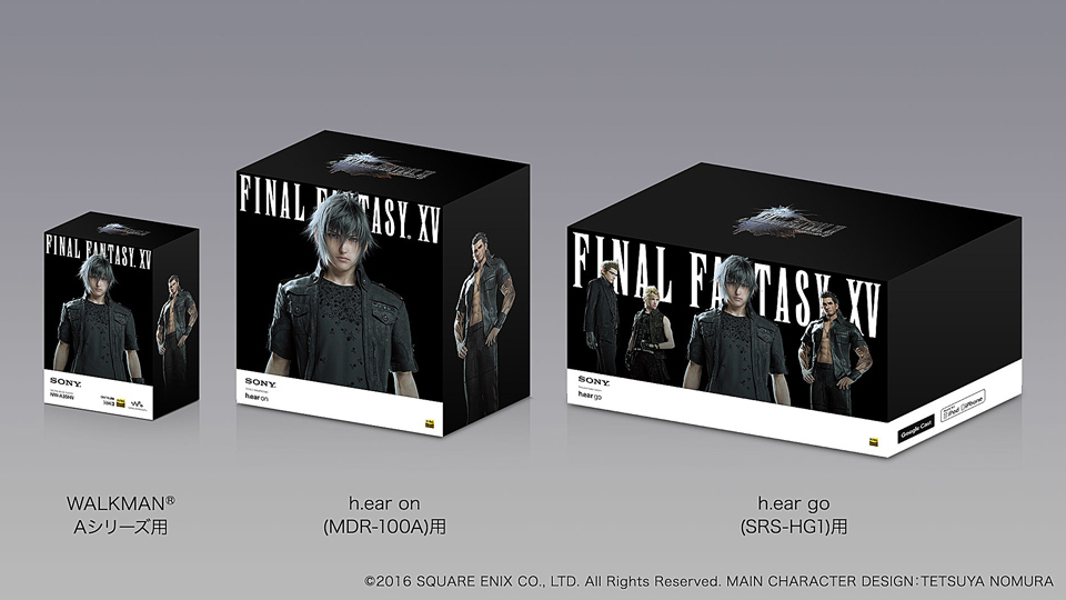 Walkman A-Series Final Fantasy XV Edition - Ảnh 05
