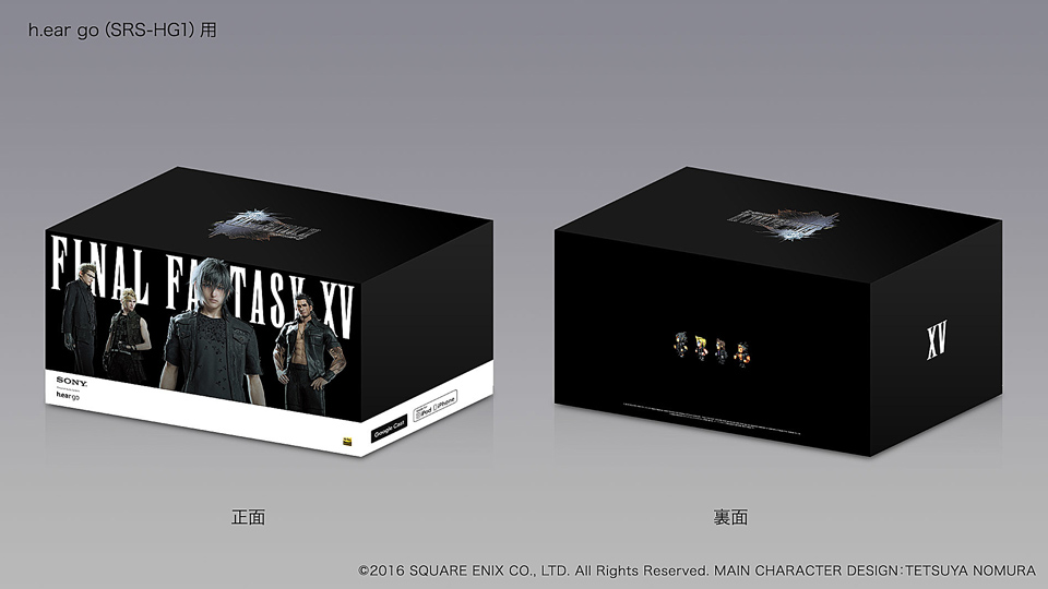 Walkman A-Series Final Fantasy XV Edition - Ảnh 08