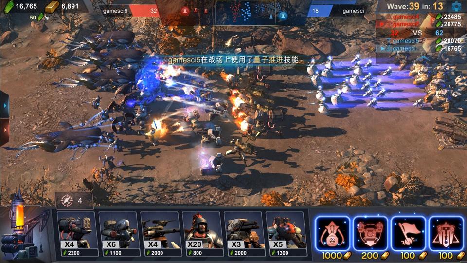 Art of War: Red Tides Screenshot 02
