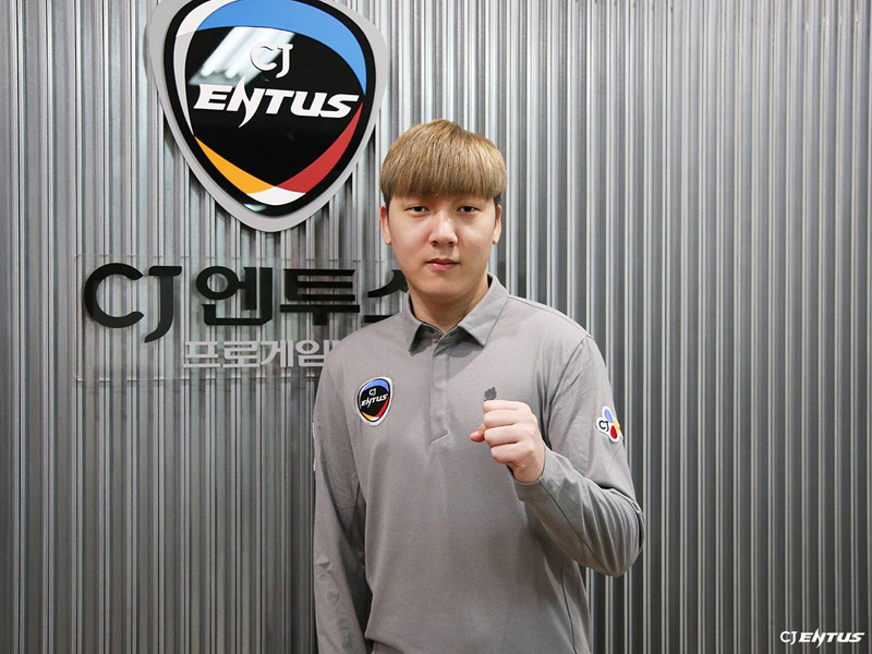 CJ Entus Winged