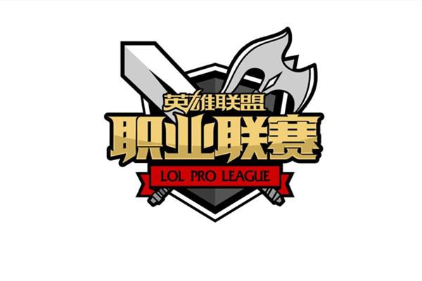 LPL Mùa Xuân 2017