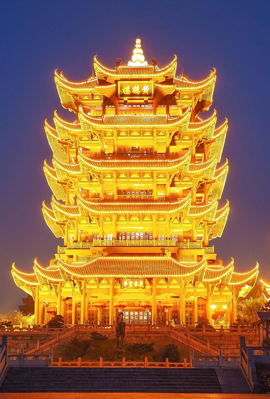 Trung tâm Thể thao Vũ Hán