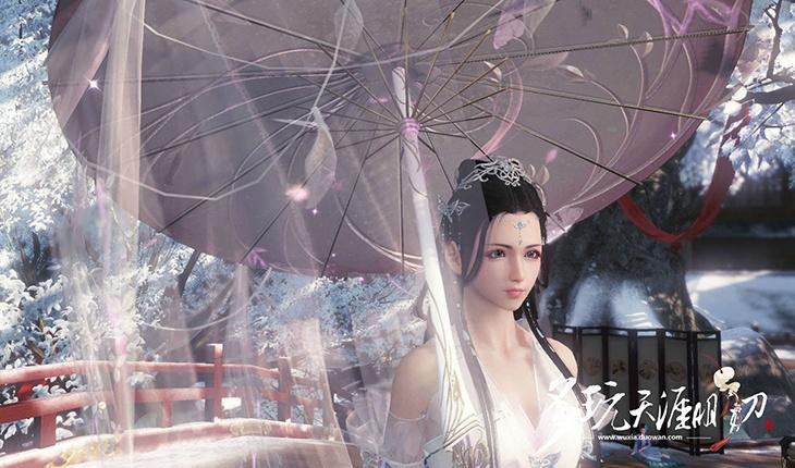 Thiên Nhai Minh Nguyệt Đao hé lộ Phương Tư Thiên Hoa - Ảnh 4