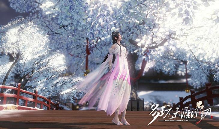Thiên Nhai Minh Nguyệt Đao hé lộ Phương Tư Thiên Hoa - Ảnh 5