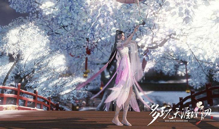 Thiên Nhai Minh Nguyệt Đao hé lộ Phương Tư Thiên Hoa - Ảnh 7