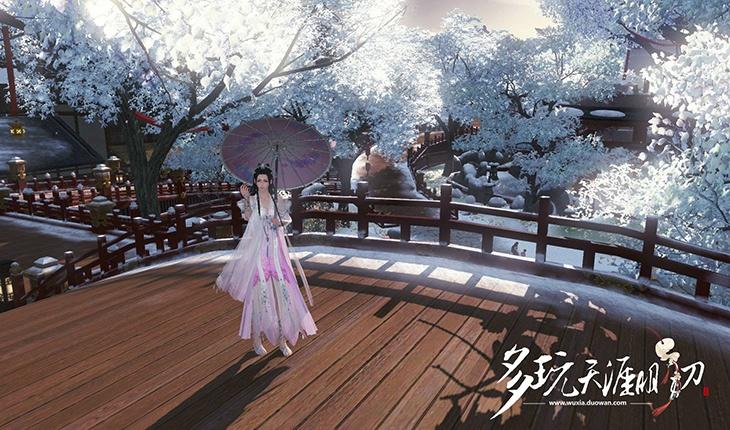 Thiên Nhai Minh Nguyệt Đao hé lộ Phương Tư Thiên Hoa - Ảnh 19