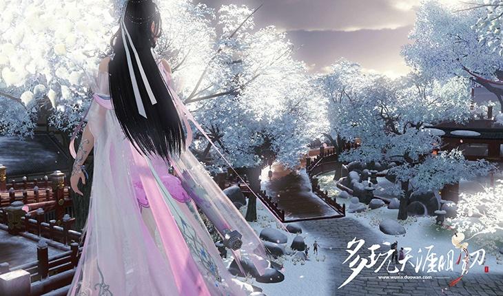 Thiên Nhai Minh Nguyệt Đao hé lộ Phương Tư Thiên Hoa - Ảnh 22