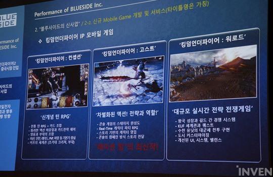 Cha đẻ Kingdom Under Fire II hé lộ 3 game mobile mới - Ảnh 3