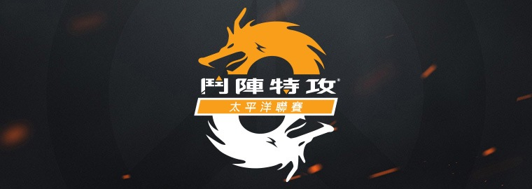 Blizzard công bố Overwatch Pacific Championship 1