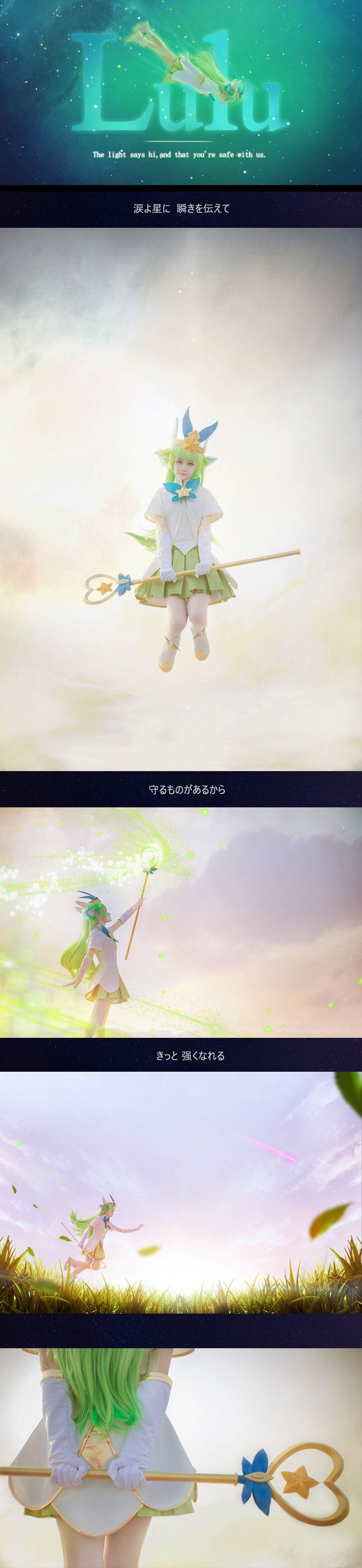 Ngắm cosplay Lulu Vệ Binh Tinh Tú trong veo của Maki - Ảnh 2