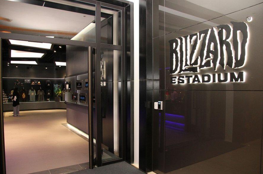 Tham quan Blizzard eStadium mới khai trương tại Đài Bắc - Ảnh 6