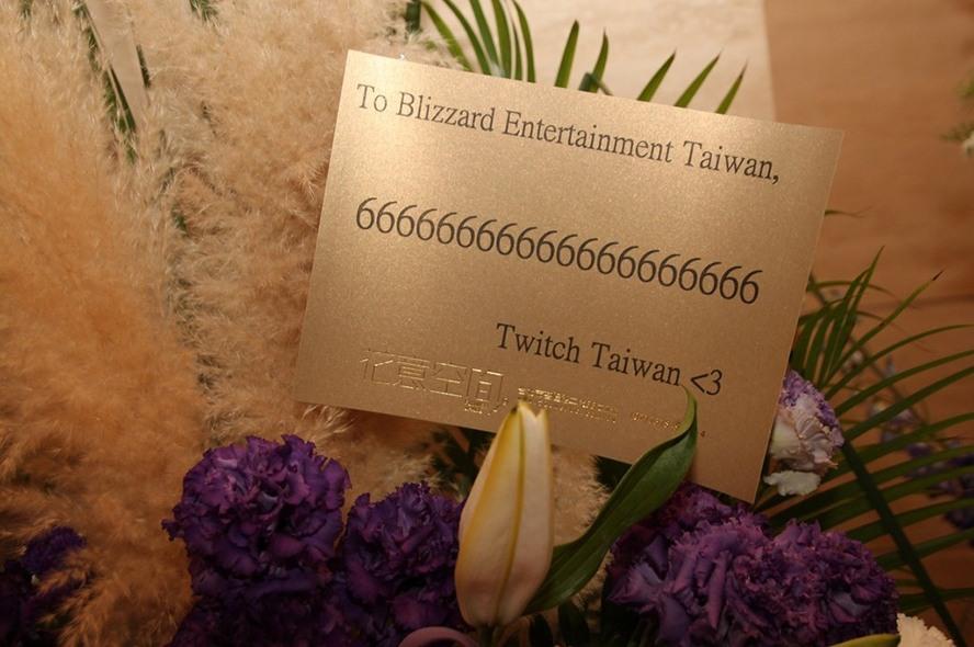 Tham quan Blizzard eStadium mới khai trương tại Đài Bắc - Ảnh 16