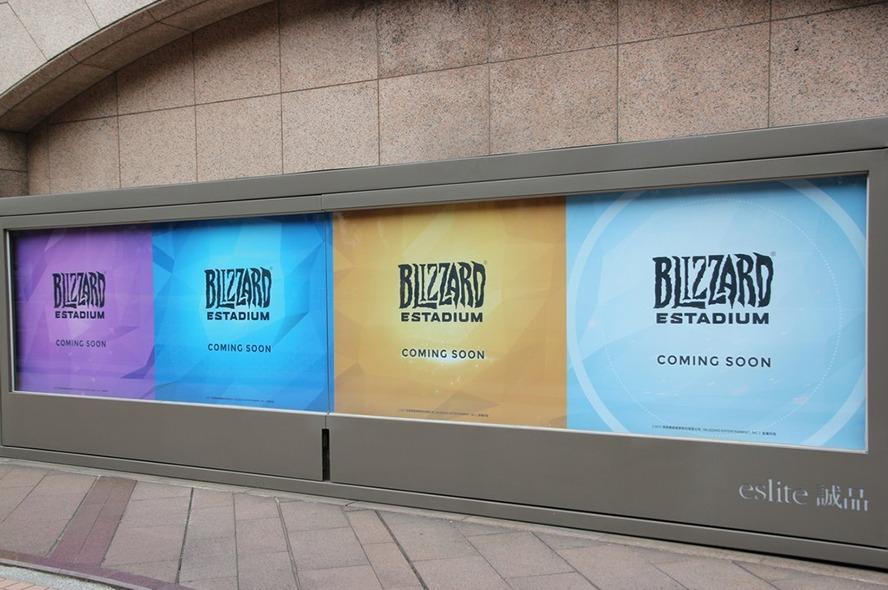 Tham quan Blizzard eStadium mới khai trương tại Đài Bắc - Ảnh 17
