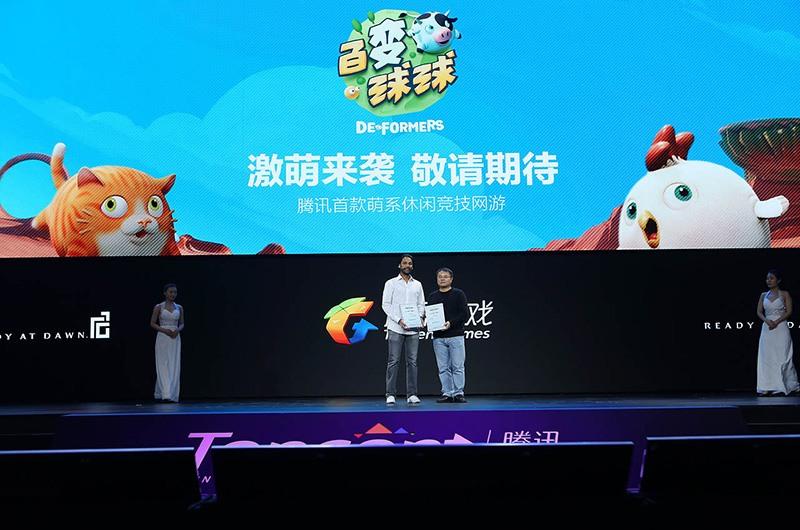 Tencent công bố hàng tá game mới tại UP 2017 5