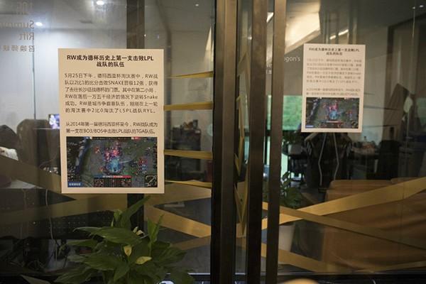 CEO Snake nổi khùng vì thất bại tại Demacia Cup 2017 - Ảnh 4