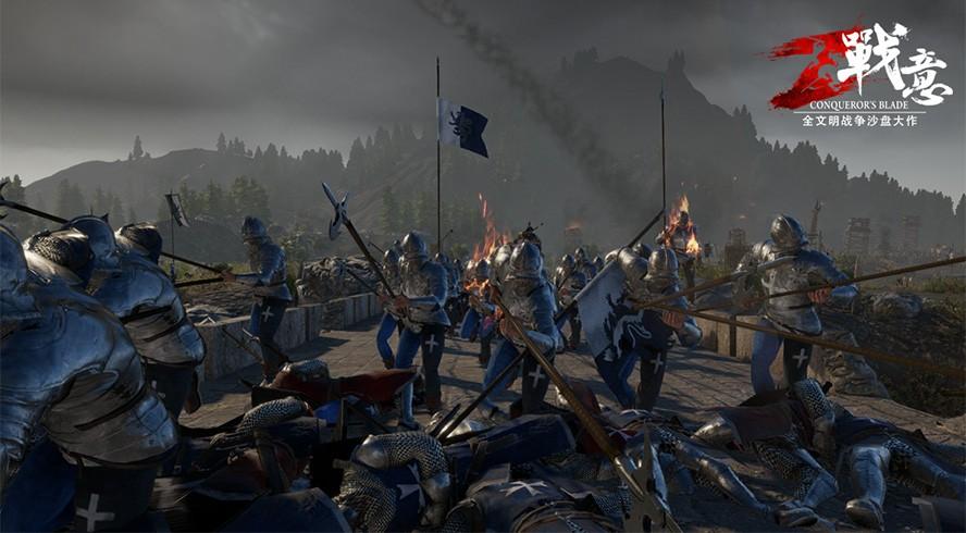 Conqueror's Blade - Ảnh 1