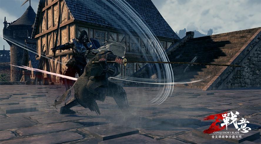 Conqueror's Blade - Ảnh 2