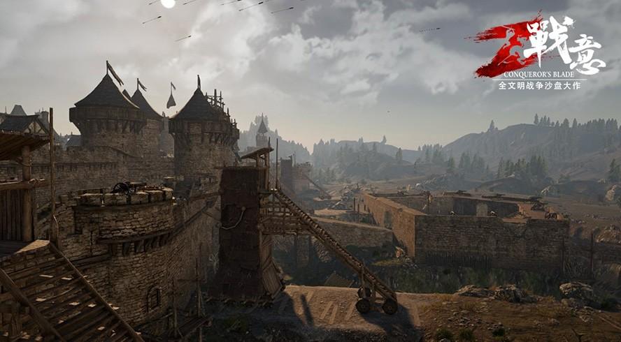 Conqueror's Blade - Ảnh 3