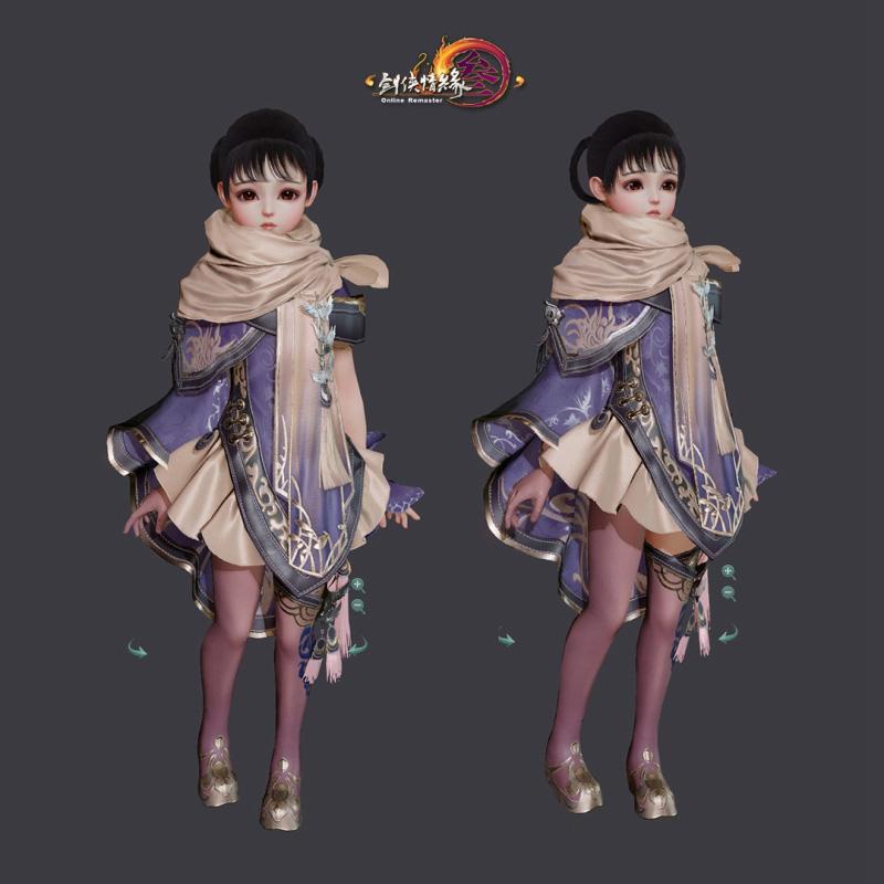 Tạo hình nhân vật Kiếm Võng 3 - Hình ảnh 4