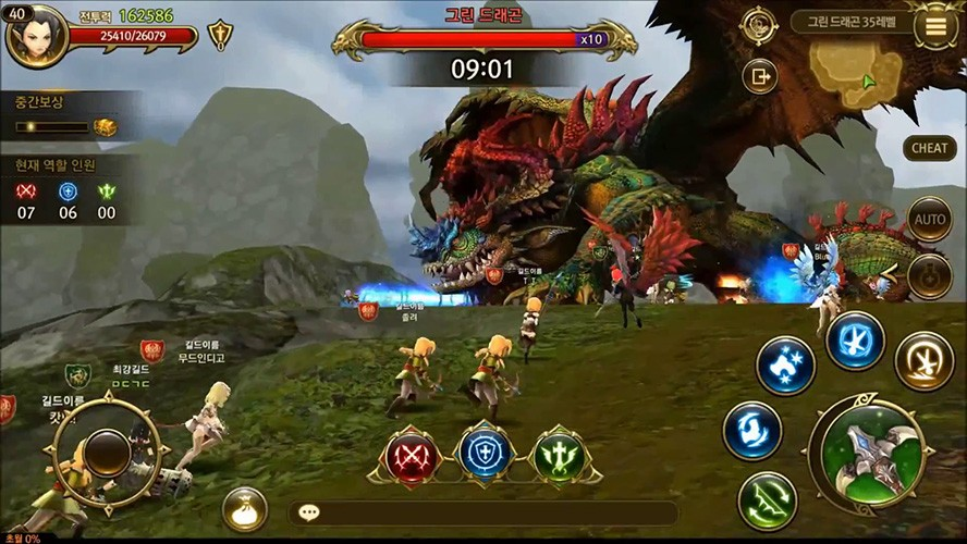 World of Dragon Nest - Hình ảnh 4
