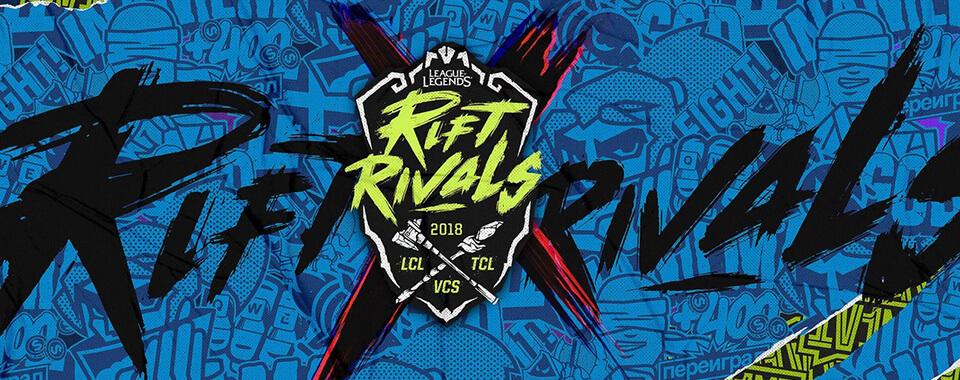Rift Rivals 2018: VCS vs LCL vs TCL