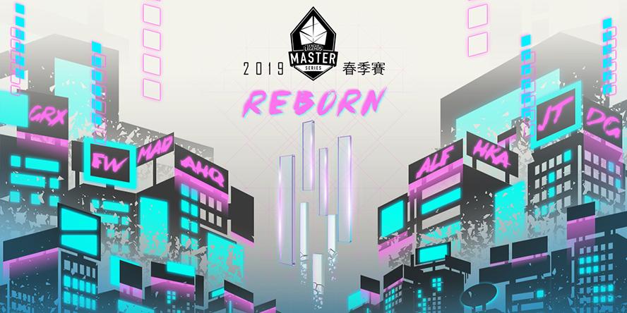 LMS Mùa Xuân 2019