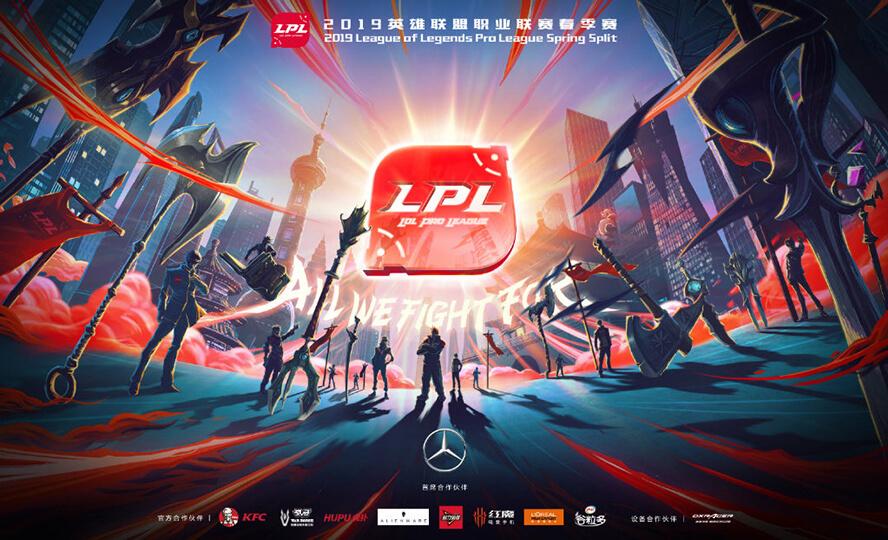 Lịch thi đấu LPL Mùa Xuân 2019