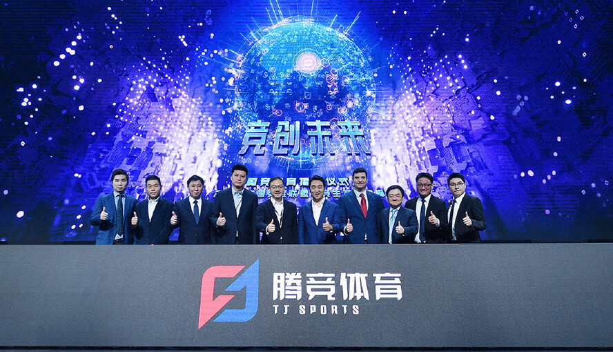 Tencent và Riot Games thành lập quỹ đầu tư TJ Sports - Hình ảnh 1