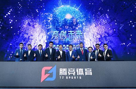 Tencent và Riot Games thành lập quỹ đầu tư TJ Sports 2