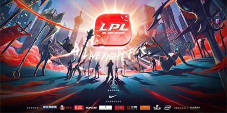 Lịch thi đấu LPL Mùa Hè 2019