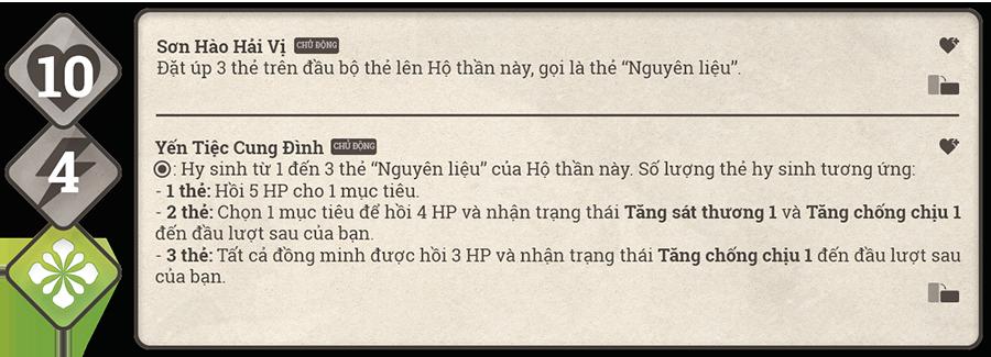 Danh sách hộ thần game Sử Hộ Vương 102