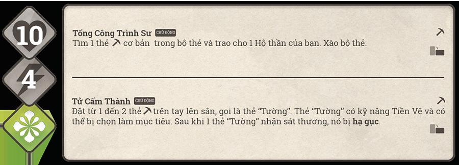 Danh sách hộ thần game Sử Hộ Vương 112