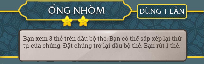 Ống Nhòm