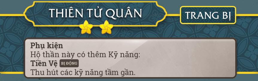 Thiên Tử Quân