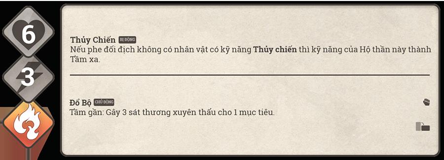 Danh sách hộ thần game Sử Hộ Vương 60