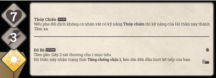 Danh sách hộ thần game Sử Hộ Vương 55